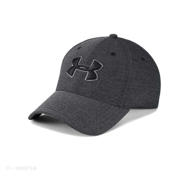 Under Armour Blitzing 3 Grey