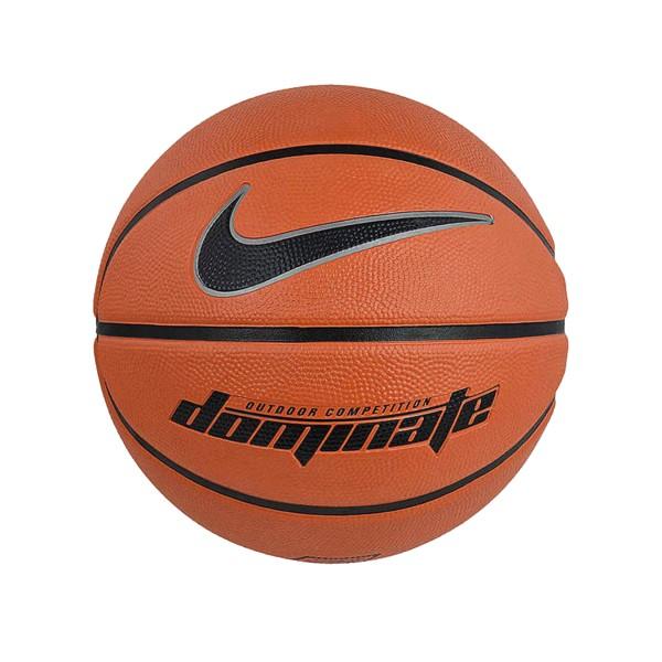 Nike Dominate 8P 7 Brown