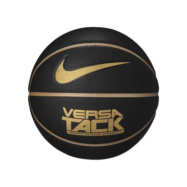 Nike Versa Tack 8P 7 Black