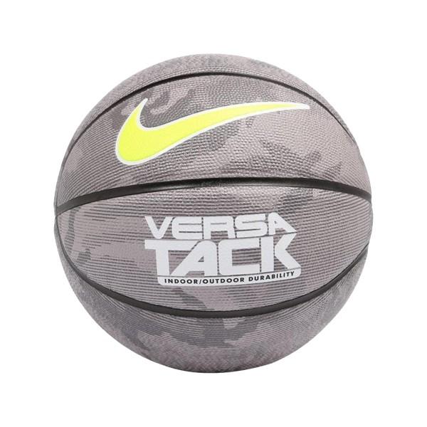 Nike Versa Tack 8P 7 Grey