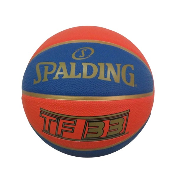 Spalding TF-33 Official Game Ball 6