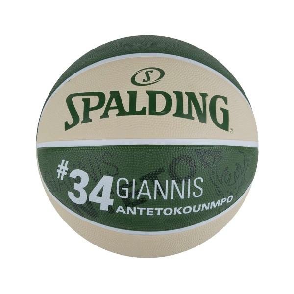 Spalding NBA Bucks Giannis Antetokoumpo 7