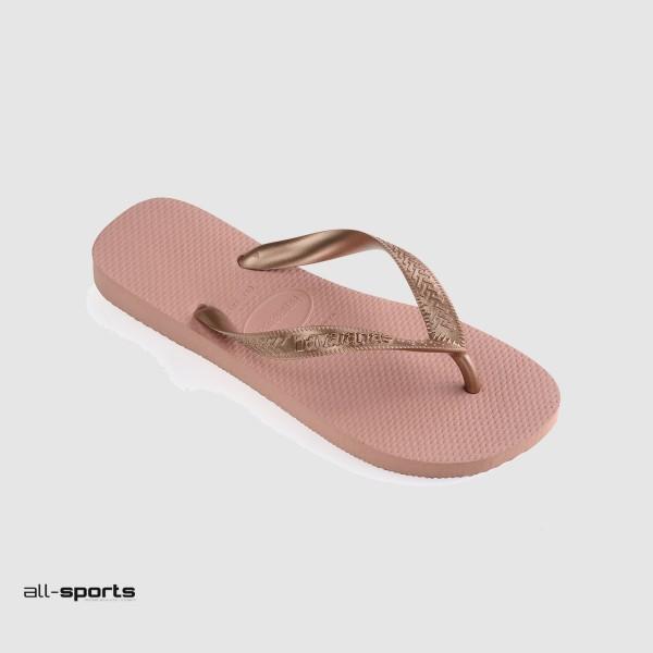 Havaianas Top Tiras Pink