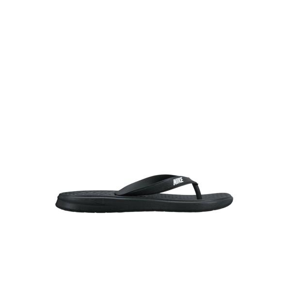 Nike Solay Black
