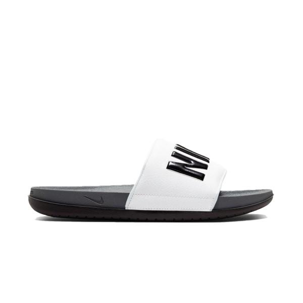 Nike Offcourt White - Black