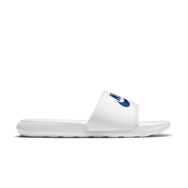 Nike Victori One White