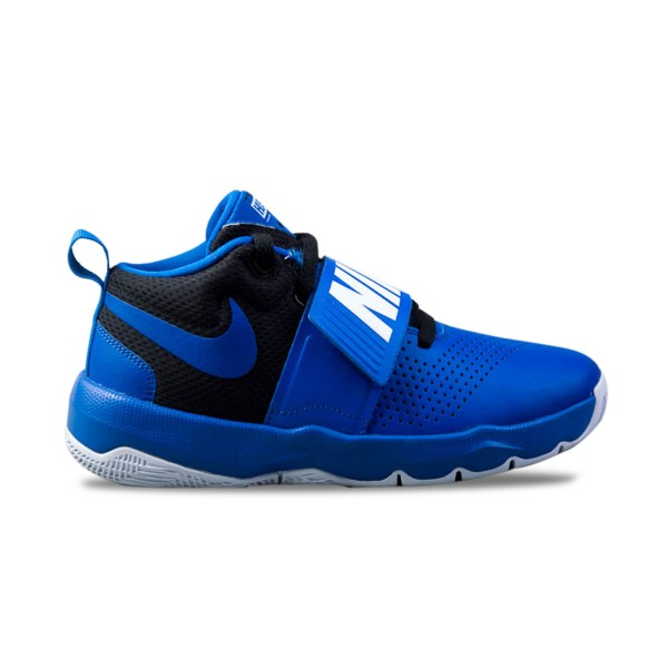 Nike Team Hustle D8 Blue