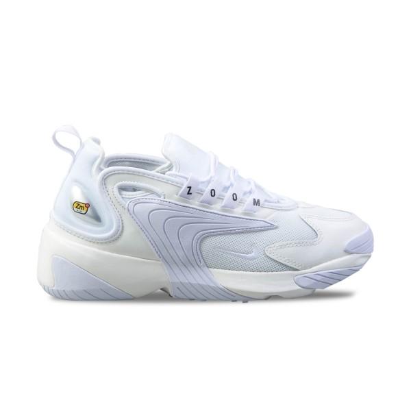 Nike Zoom 2K Beige - Sail
