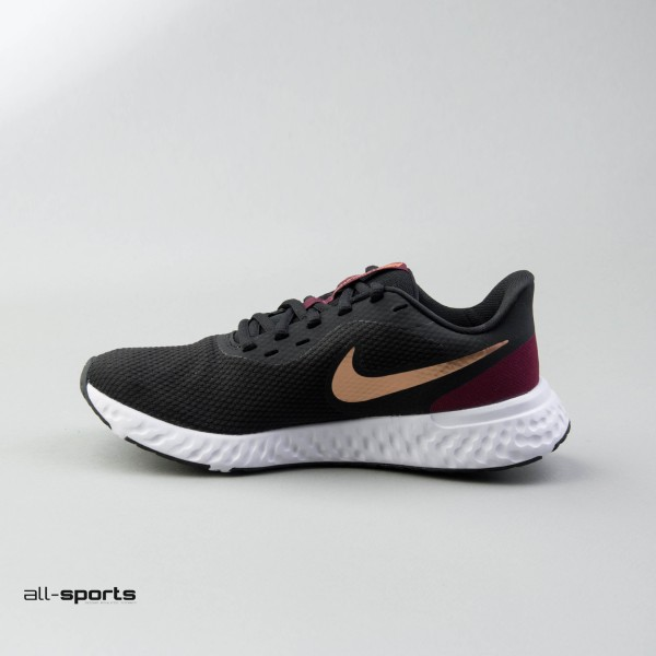 Nike Revolution 5 Black - Gold
