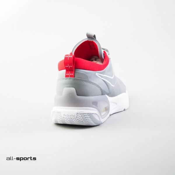Nike Skyve Max Grey