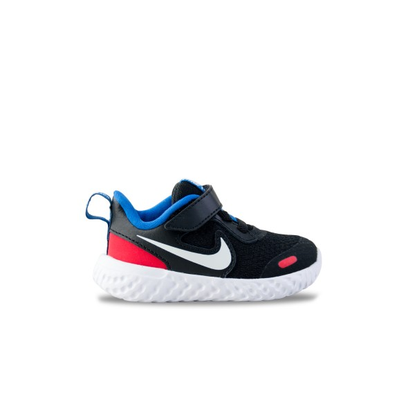 Nike Revolution 5 Black - Multicolor