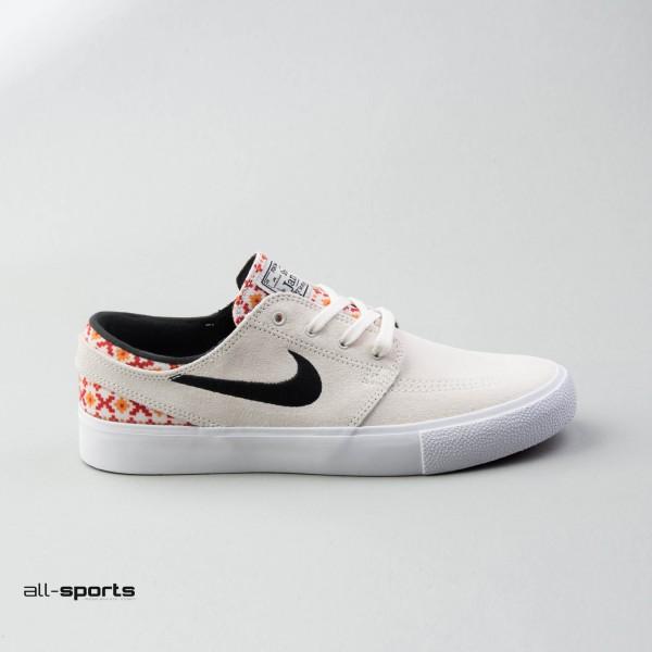 Nike SB Zoom Stefan Janoski RM Premium Ivory