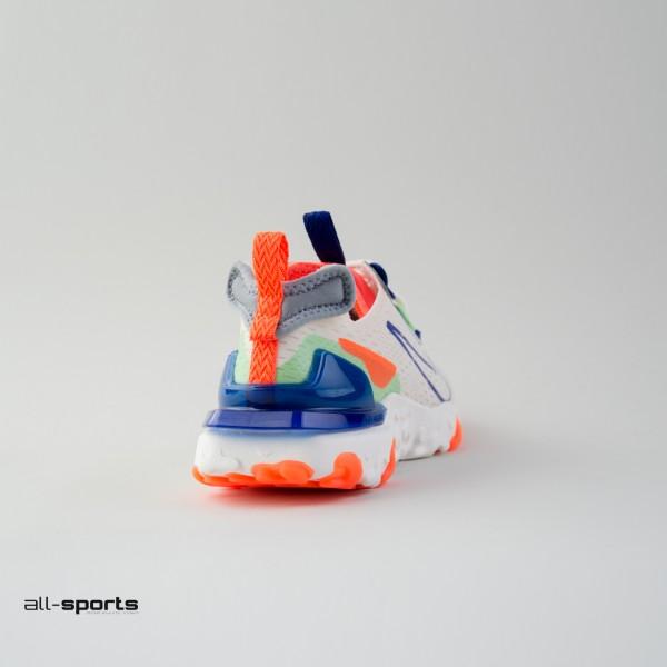 Nike React Vision Multicolor