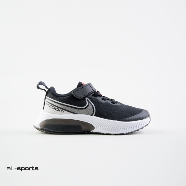 Nike Air Zoom Arcadia SE Black - Grey