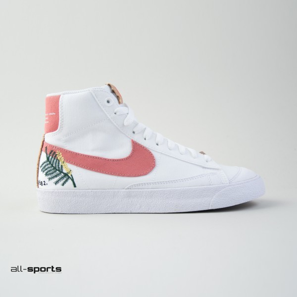 Nike Blazer Mid '77 SE White
