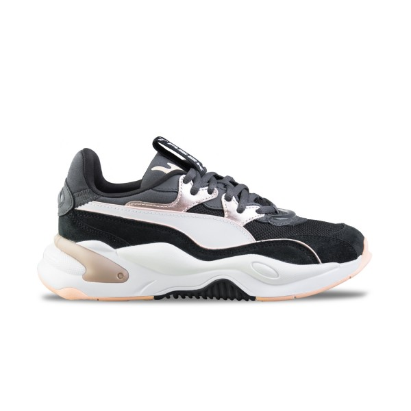 Puma RS-2K Soft Metal Black - Beige