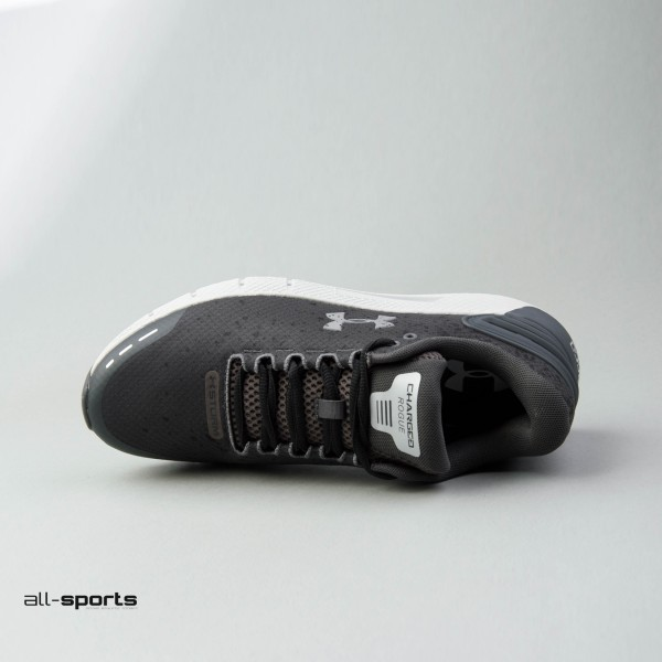 Under Armour Charged Rogue Black - Camo