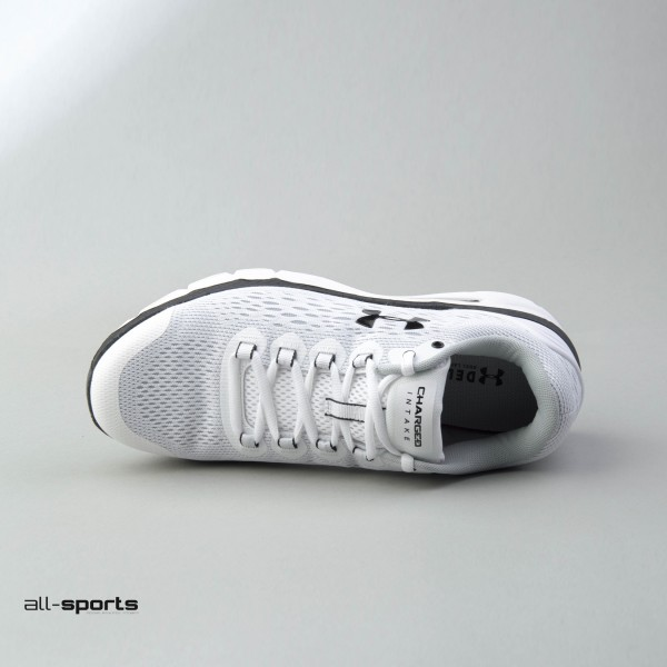 Under Armour Charge Intake 4 White