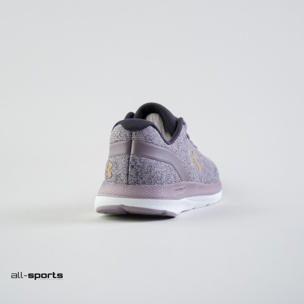 Under Armour Charged Impulse Knit Purple