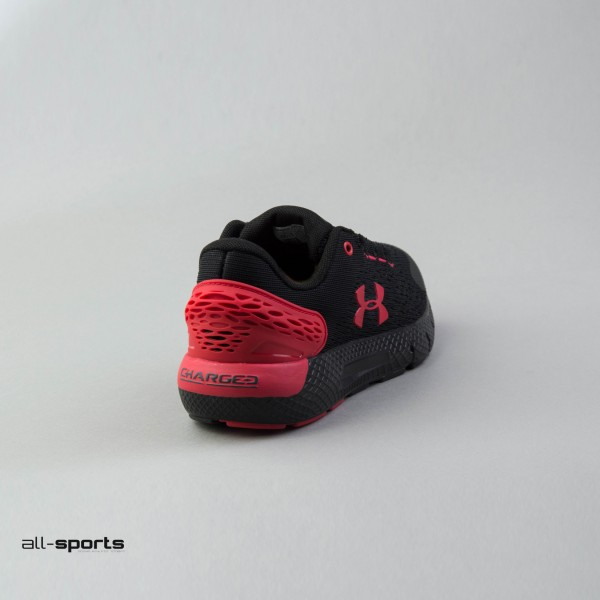 Under Armour Charge GS Rogue 2 Black - Red