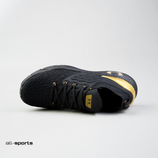 Under Armour Hovr Phantom 2 Mtlc Black - Gold