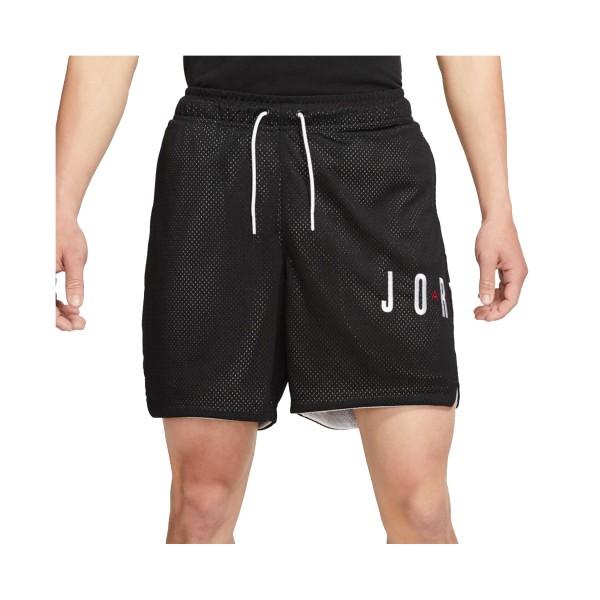 Jordan Jumpman Air Short Black