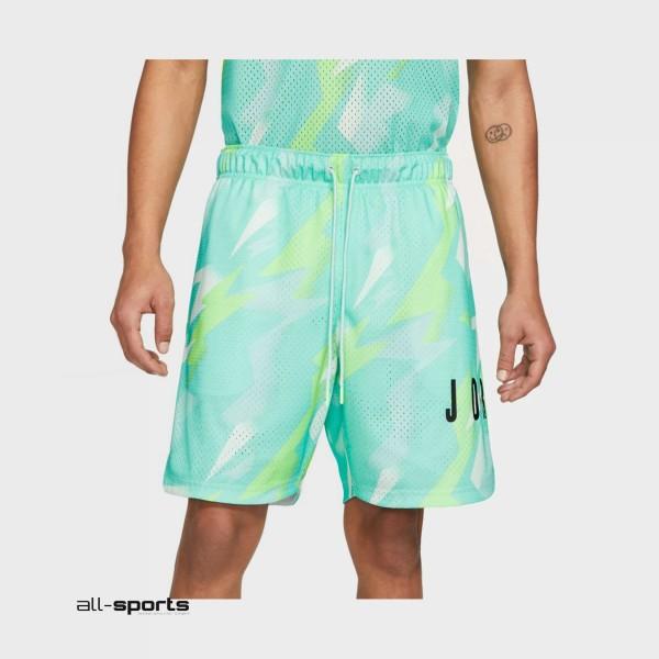 Jordan Jumpman Air Printed Mesh Short Multicolor