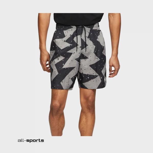 Jordan Poolside 18cm Grey - Black