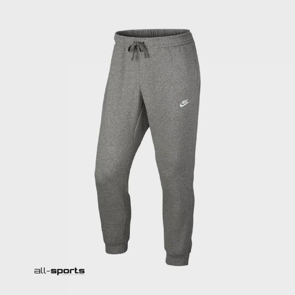 Nike Sportswear Jogger Fleece Club Pants Grey