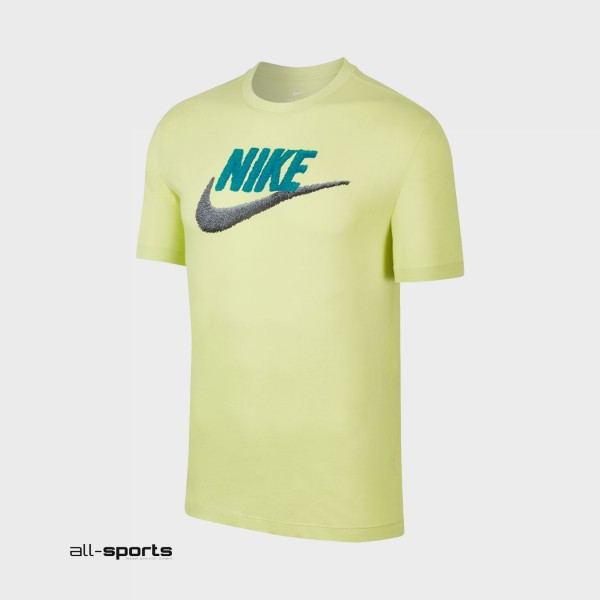 Nike Sportswear Brand Mark T-Shirt Green