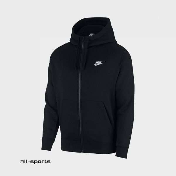 Nike Sportswear Club Fleece Full Zip Black