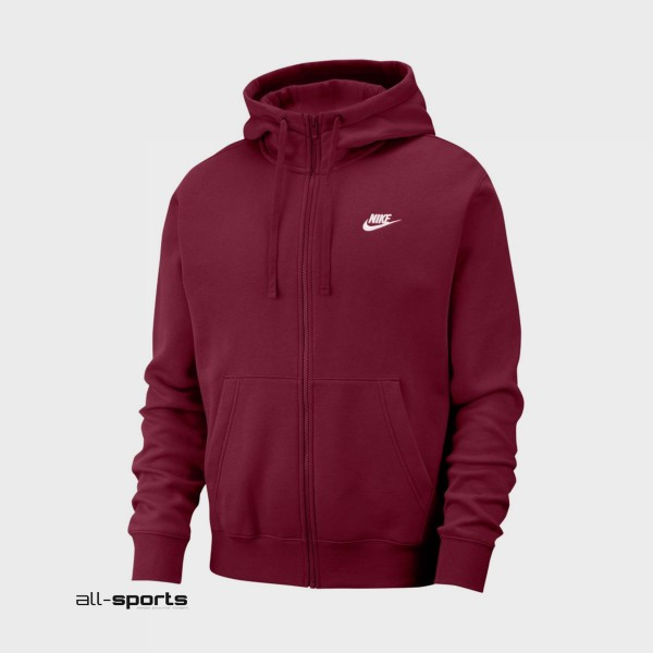 Nike Sportswear Club Fleece Full Zip Burgundy