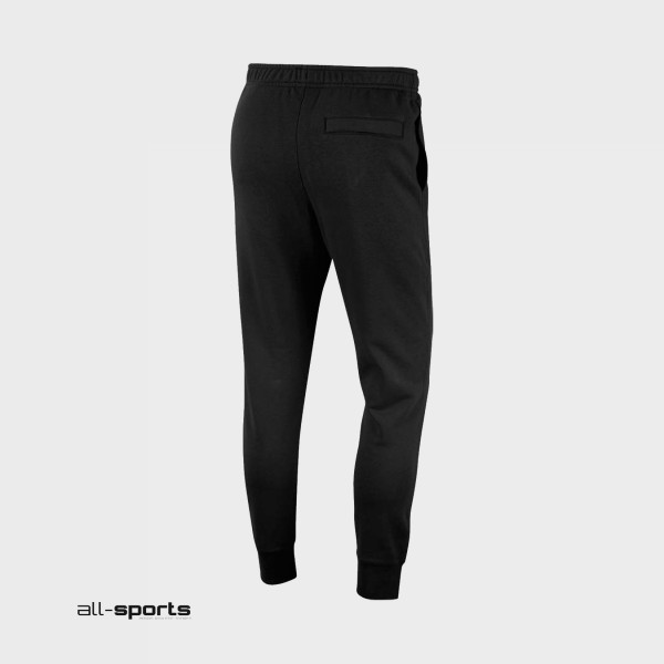 Nike Sportswear Jogger Club Pants Black