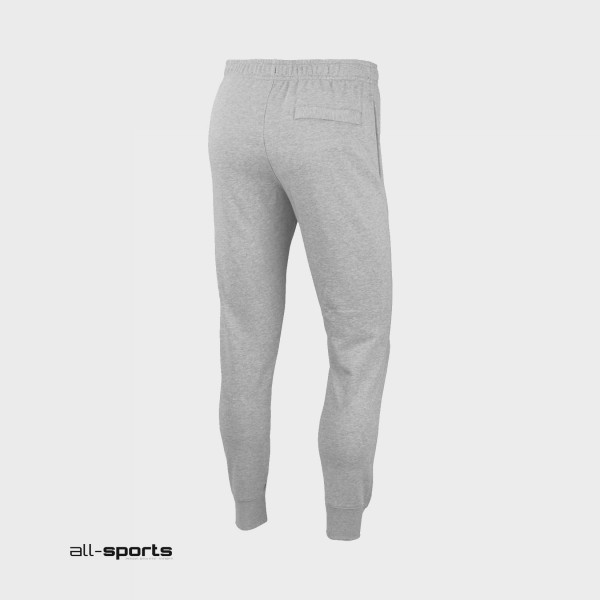 Nike Sportswear Jogger Club Pants Grey