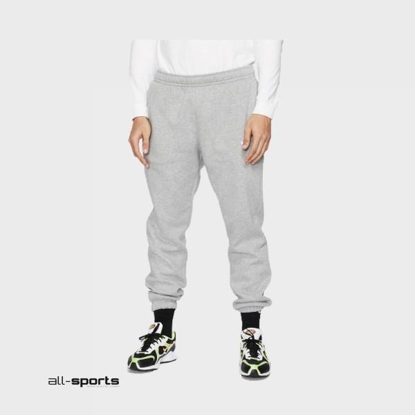 Nike Sportswear Club Fleece Grey