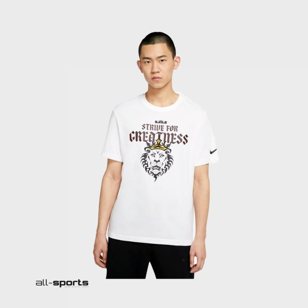 Nike LeBron SFG LionT-Shirt White