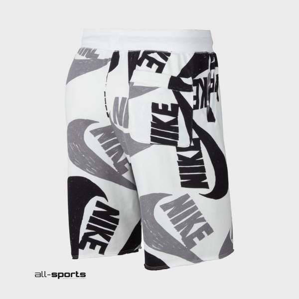 Nike Sportswear Allover Print White - Grey
