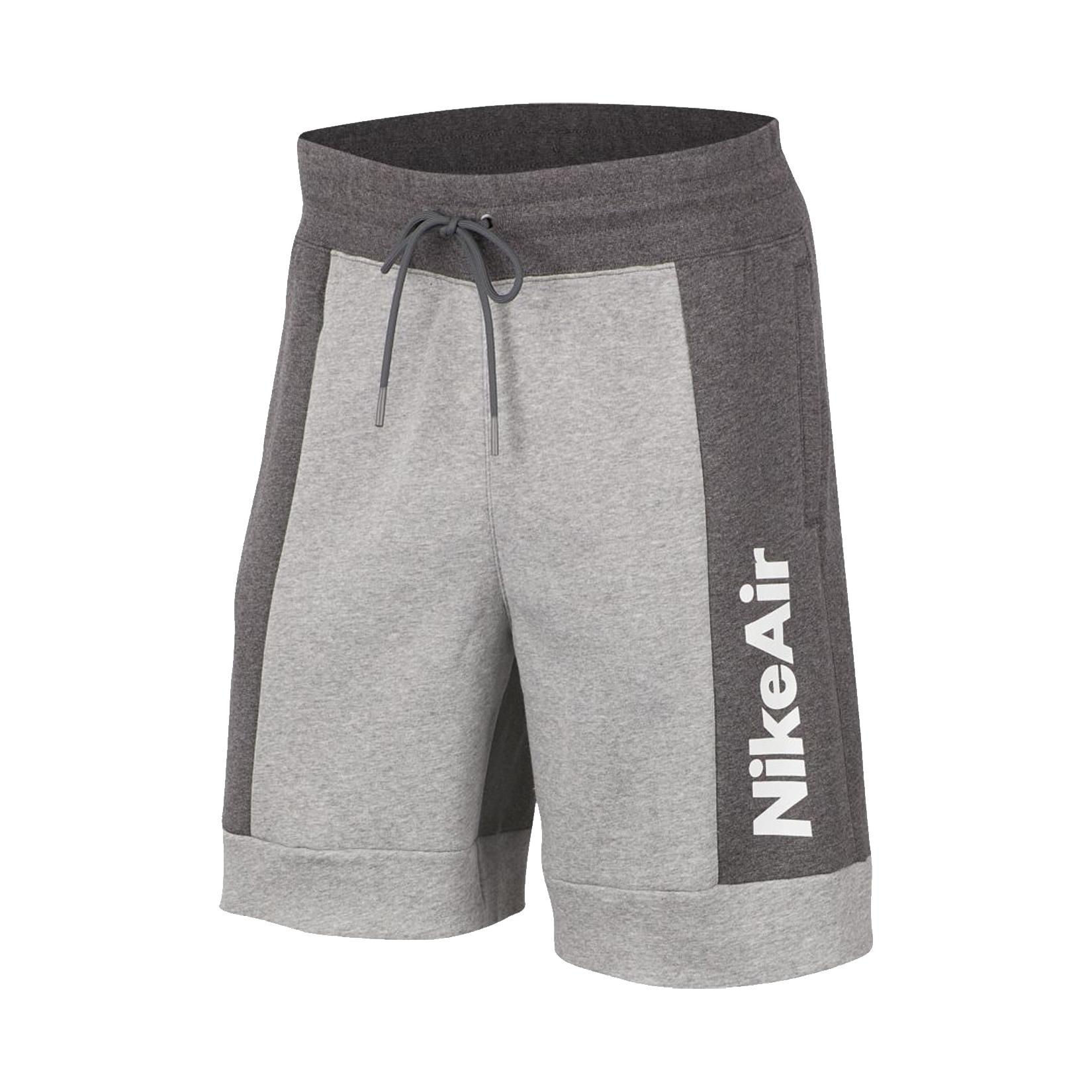 Nike Air Shorts Grey