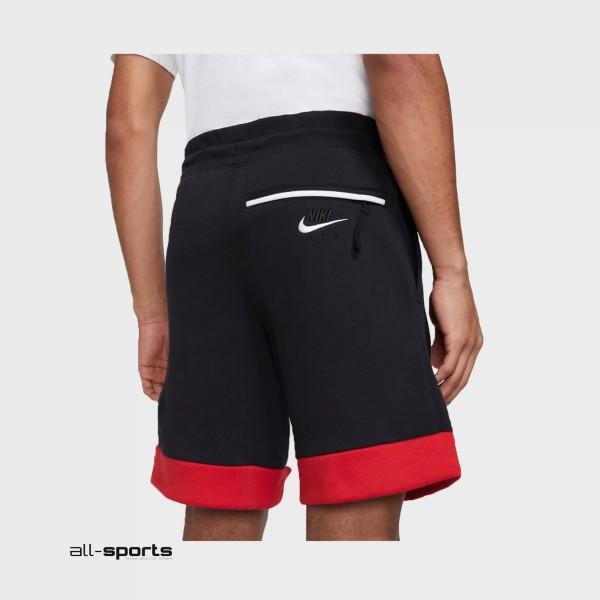 Nike Air Shorts Black - White