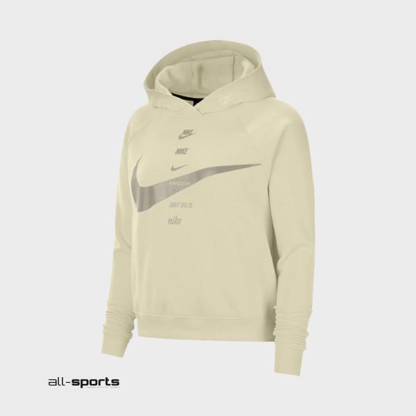 Nike Sportswear Swoosh Beige
