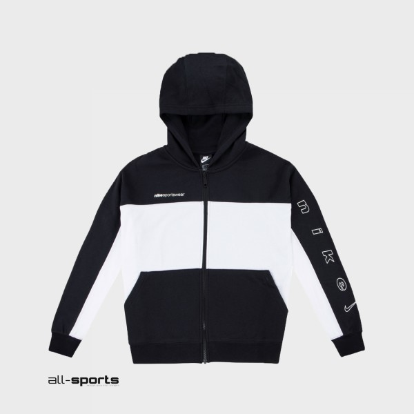 Nike Sportswear Archive Remix Full-Zip Black - White