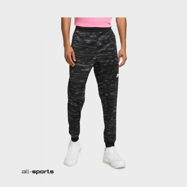 Nike Sportswear CJ Pack Pants Black - Grey