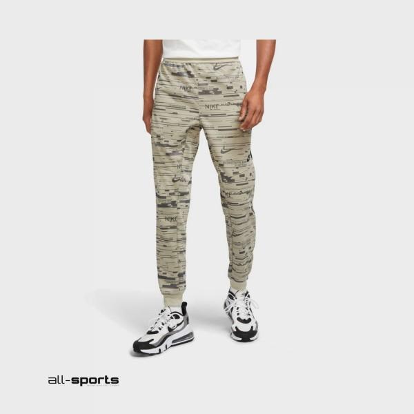 Nike Sportswear CJ Pack Pants Brown - Grey
